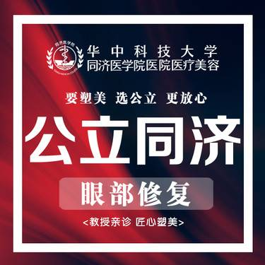 https://heras.igengmei.com/service/2019/11/28/5ef0fbd1f4-half