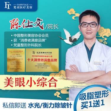 https://heras.igengmei.com/service/2019/11/28/71df0b7181-half