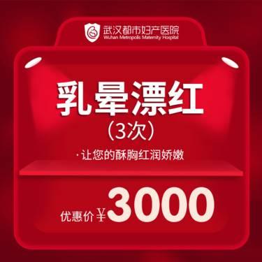 https://heras.igengmei.com/service/2019/11/28/7fe506d04b-half