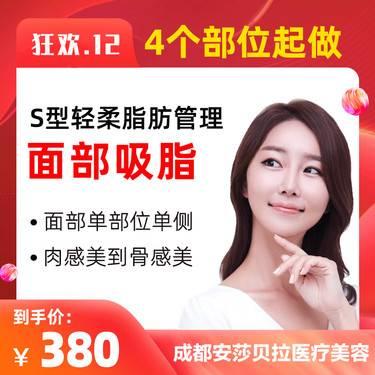 https://heras.igengmei.com/service/2019/11/28/8695d1ff70-half