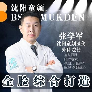 https://heras.igengmei.com/service/2019/11/28/9250fdc063-half
