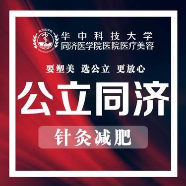 https://heras.igengmei.com/service/2019/11/28/a4fa65c1ed-half
