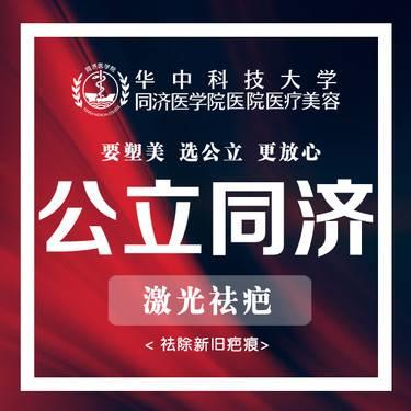 https://heras.igengmei.com/service/2019/11/28/b55caf5f19-half