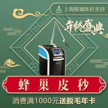 https://heras.igengmei.com/service/2019/11/28/ca1f656229-half