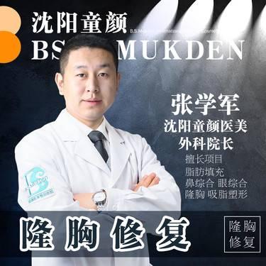 https://heras.igengmei.com/service/2019/11/28/d2ab7693d0-half