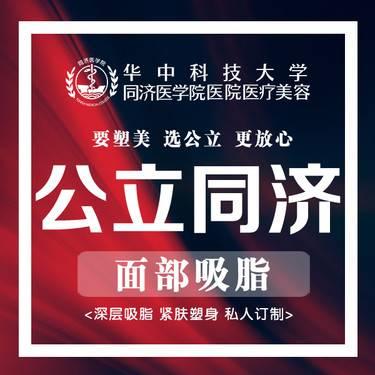 https://heras.igengmei.com/service/2019/11/28/dafe3a4572-half