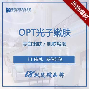 https://heras.igengmei.com/service/2019/11/28/db24dcdca1-half