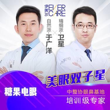 https://heras.igengmei.com/service/2019/11/28/e578358b00-half