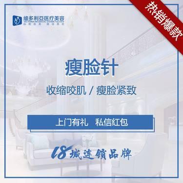 https://heras.igengmei.com/service/2019/11/28/fd598c493e-half