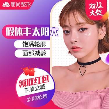 https://heras.igengmei.com/service/2019/11/29/00a9e16049-half