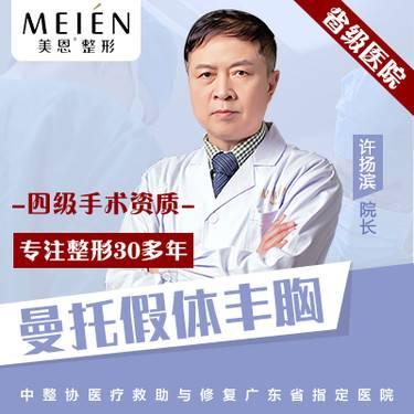 https://heras.igengmei.com/service/2019/11/29/2166db1f90-half