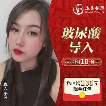 https://heras.igengmei.com/service/2019/11/29/2a094ead70-half