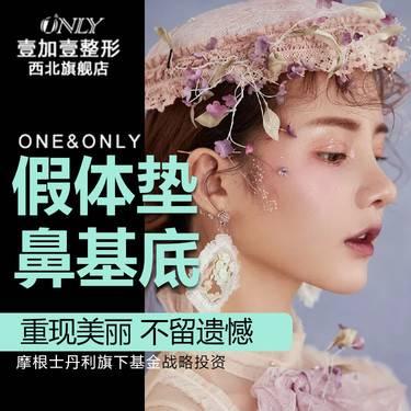https://heras.igengmei.com/service/2019/11/29/2ed6c1aa4f-half