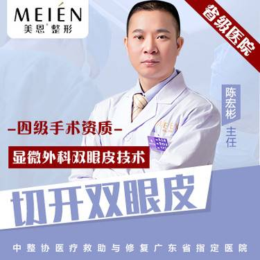 https://heras.igengmei.com/service/2019/11/29/3f1408c890-half
