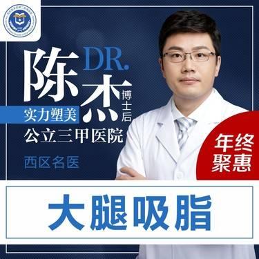 https://heras.igengmei.com/service/2019/11/29/4cb637231e-half