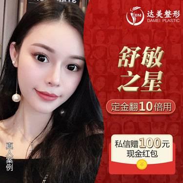https://heras.igengmei.com/service/2019/11/29/520fa81660-half