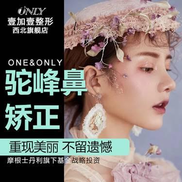 https://heras.igengmei.com/service/2019/11/29/537c8b006d-half