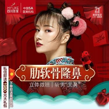 https://heras.igengmei.com/service/2019/11/29/54d18763d4-half