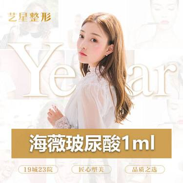https://heras.igengmei.com/service/2019/11/29/5fe94dd74d-half