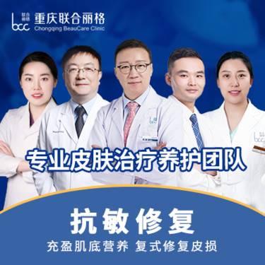 https://heras.igengmei.com/service/2019/11/29/6995776b94-half