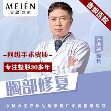 https://heras.igengmei.com/service/2019/11/29/76444d0bce-half