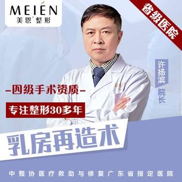 https://heras.igengmei.com/service/2019/11/29/77292811d6-half