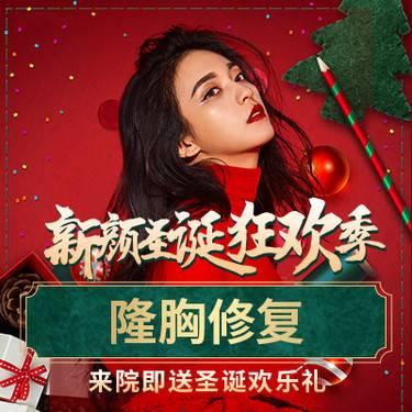 https://heras.igengmei.com/service/2019/11/29/9f432396e1-half