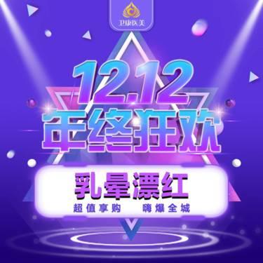 https://heras.igengmei.com/service/2019/11/29/bb82e1d67f-half