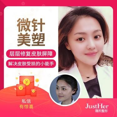 https://heras.igengmei.com/service/2019/11/29/bdbfc15305-half