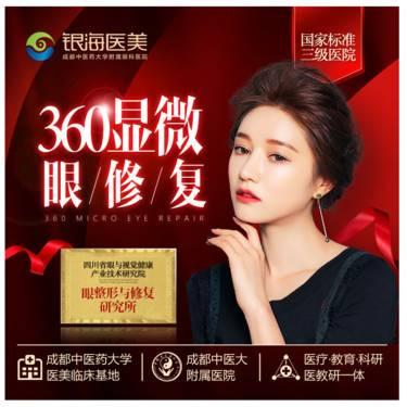 https://heras.igengmei.com/service/2019/11/29/d66eefc7a6-half