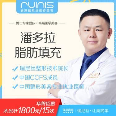 https://heras.igengmei.com/service/2019/11/29/e1154fa240-half