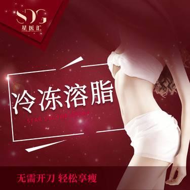 https://heras.igengmei.com/service/2019/11/29/f8a238a060-half