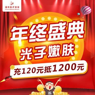 https://heras.igengmei.com/service/2019/11/30/0958c775d5-half