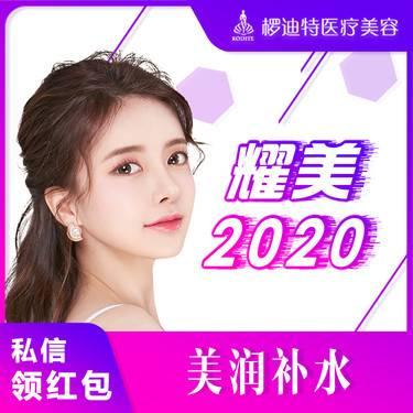 https://heras.igengmei.com/service/2019/11/30/0cd5200130-half