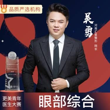 https://heras.igengmei.com/service/2019/11/30/1e454b9213-half