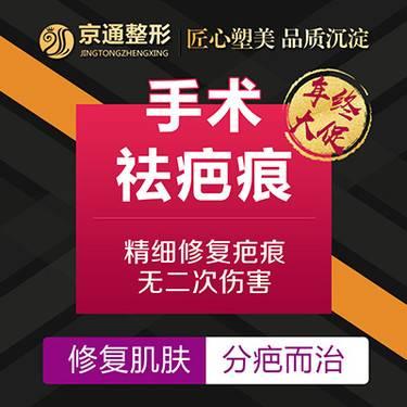 https://heras.igengmei.com/service/2019/11/30/232a3e92a8-half