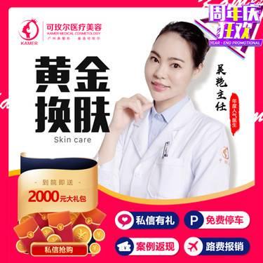 https://heras.igengmei.com/service/2019/11/30/5e81d79464-half