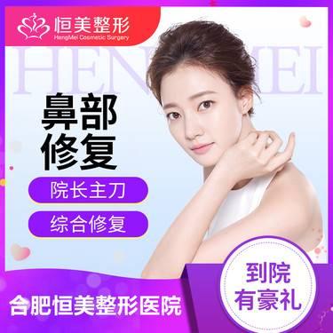 https://heras.igengmei.com/service/2019/11/30/694cc3366e-half
