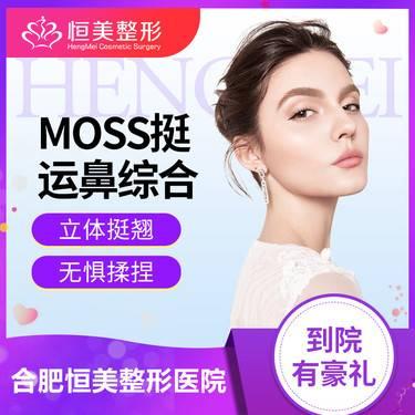 https://heras.igengmei.com/service/2019/11/30/8ac789e228-half