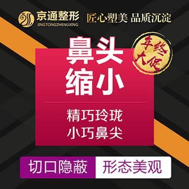https://heras.igengmei.com/service/2019/11/30/8f4d8e322a-half