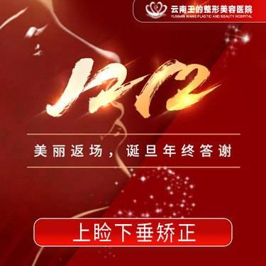 https://heras.igengmei.com/service/2019/11/30/9ac5f53e8f-half