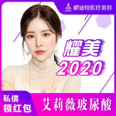 https://heras.igengmei.com/service/2019/11/30/a9580f70a7-half