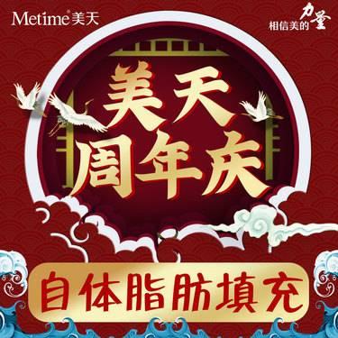 https://heras.igengmei.com/service/2019/11/30/c39e207c06-half