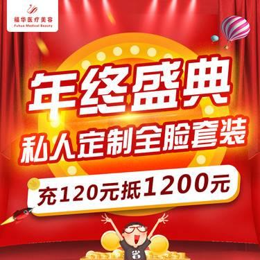 https://heras.igengmei.com/service/2019/11/30/dee6cc685d-half