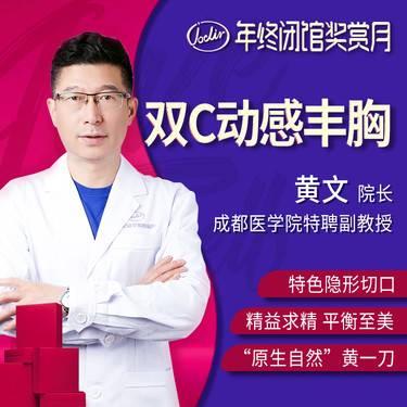 https://heras.igengmei.com/service/2019/11/30/ec7d692c4b-half