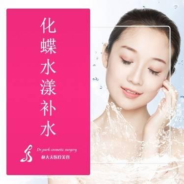 https://heras.igengmei.com/service/2019/12/01/0e618baebf-half