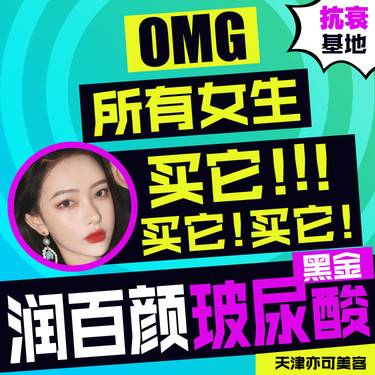 https://heras.igengmei.com/service/2019/12/01/37d8e9cfe8-half