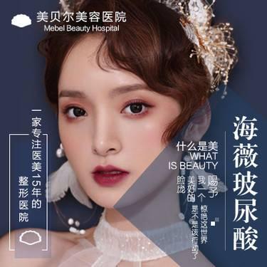 https://heras.igengmei.com/service/2019/12/01/3d0b3ce289-half