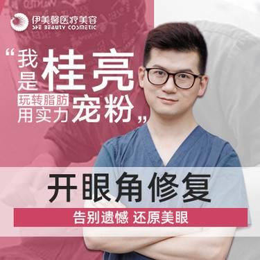 https://heras.igengmei.com/service/2019/12/01/3dcb859471-half