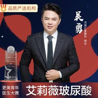 https://heras.igengmei.com/service/2019/12/01/4e71c2fa89-half